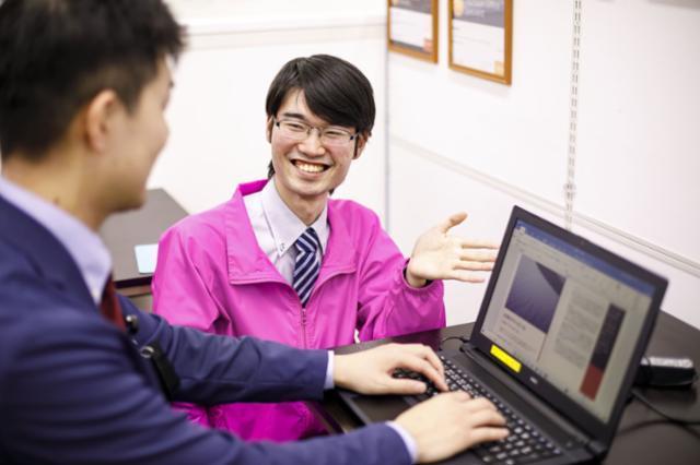 パソコン教室 ノジマ横浜四季の森フォレオ校の画像・写真
